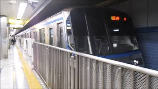 横浜市営地下鉄3000R形3391F 普通 あざみ野ゆき 横浜発車