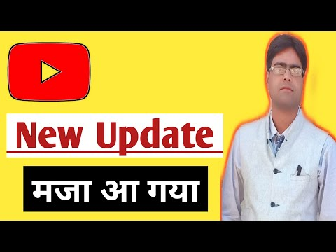 YouTube new update 2020 in hindi   YouTube new update 2020 from YouTube · Duration:  3 minutes 29 seconds