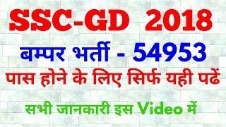 видео SSC