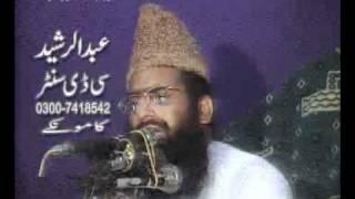 Qari Hanif Shb Rabbani hfz Azmat e Maaan  Part 6 0f 6