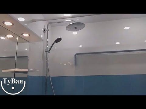 А если просто обновить ванную комнату и туалет