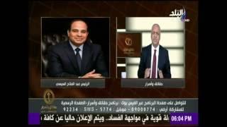 بالفيديو.. مصطفى بكري يكشف مخطط الغرب لإسقاط السيسي