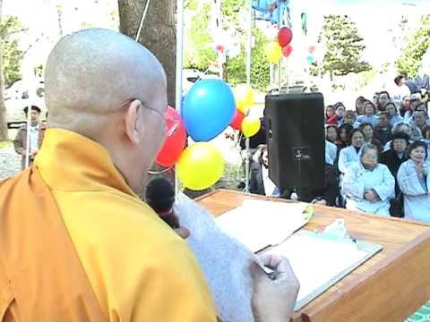 7 Buoc Phat  Thich Ca (video thuyết pháp âm)