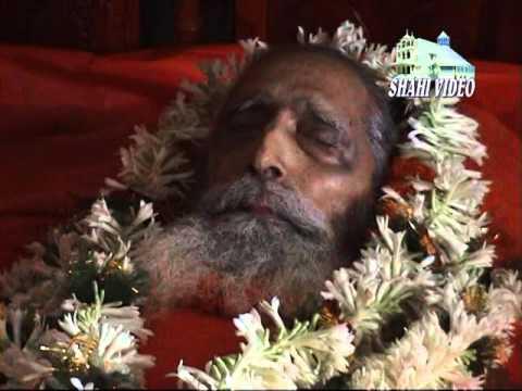 Swami Shri Shahi Baba Mahaparinirwan Video Part 2