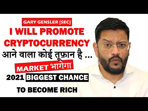 ⚠️ Massive Crypto News - 2021 Biggest Chance to Become Rich.