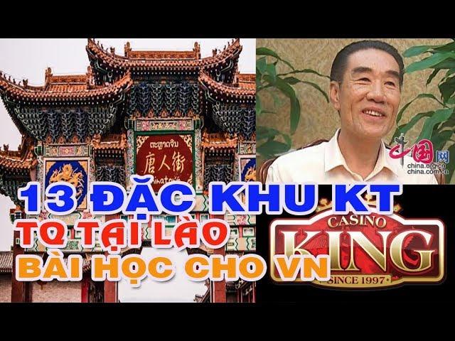 Lào nếm trái đắng - 13 đặc khu kinh tế Trung Quốc | Bài học cho Việt Nam