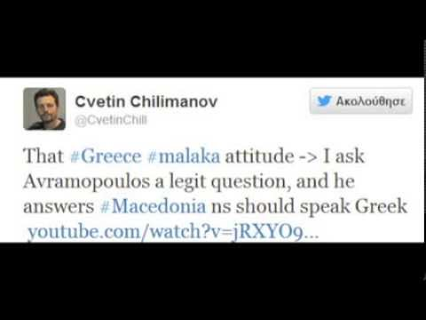 Skopian 'Journalist', Cvetin Chilimanov made an 'innocent' question to Greek Minister