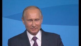 Владимиру Путину аплодируют стоя