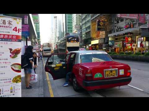 Nathan Road Bus Traffic