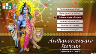 Ardhanareeswara Stotram - OM NAMASSIVAYA - LORD SHIVA SONGS - BHAKTHI SONGS