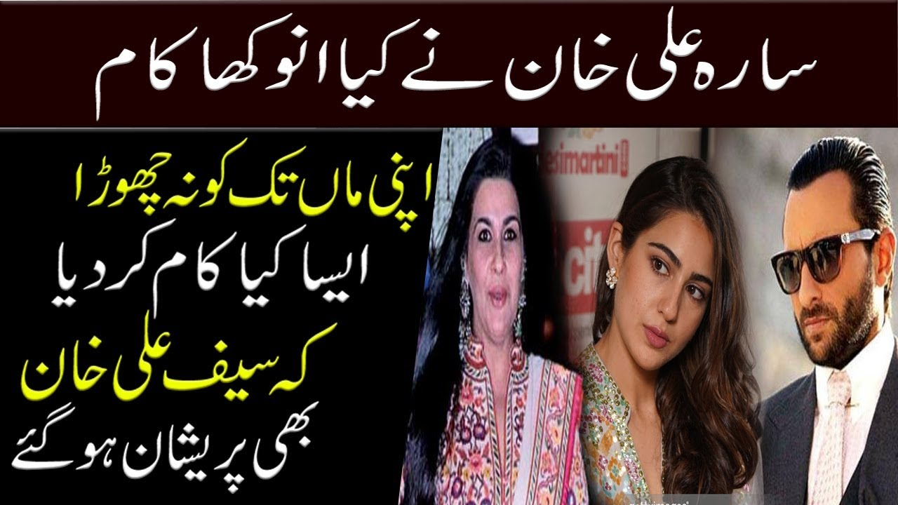 What Did Sara Ali Khan Do With Her Mother