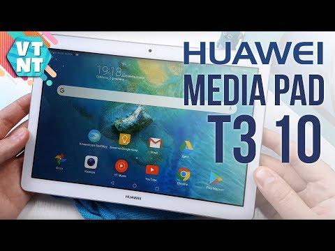 Huawei MediaPad T3 10 Стоит ли покупать в 2019?