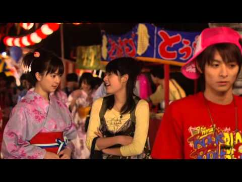 lovely Complex 2007 Japan Eng sub