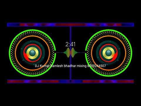 Kasam, Kha, Ke ,khao,,hindi,song,shayri Mix,, Dj Kamlesh Bhadhar Remix 8459244507