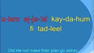 Al-Feel - Part 1 - Quran Word-by-Word