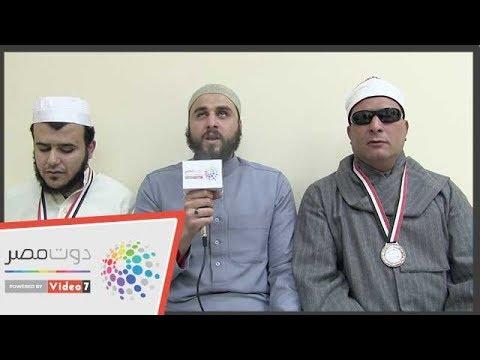 النور مكانه القلوب.. شاهد أول فريق للمكفوفين بالإنشاد الدينى  - 11:54-2019 / 3 / 16
