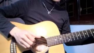 Em ơi (Guitar cover) - Vũ Cát Tường