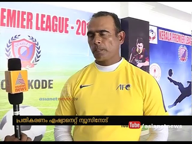 Interview with Savio Medeira Indian football manager
