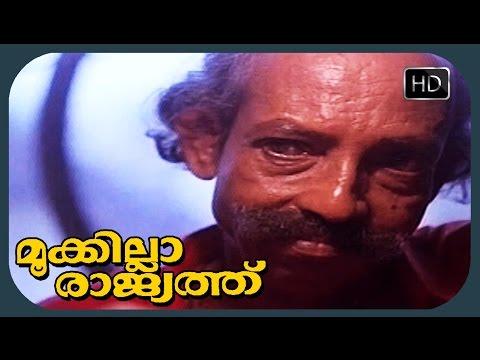 Malayalam Movie Mookilla Rajyathu Scene | Funny Bheem Singh