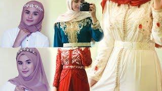 لفات حجاب للمناسبات سهلة جدا في 3 دقائق + Moroccan Caftan LOOKBOOK