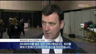 2009 0326 MBC News, Yuna Kim