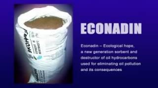Oil spill response Econadin   Ликвидация разливов нефти Эконадин(, 2015-01-29T15:20:06.000Z)