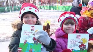 Специалисты ЛУКОЙЛа вручили подарки волгоградским детям