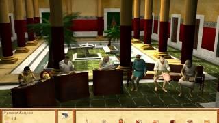 Обзор на Игру Pax Romana