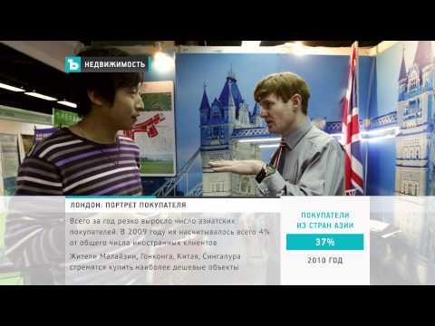 London buyer portrait Realty