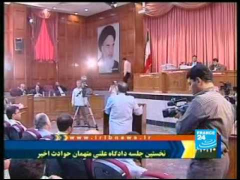 Reformists confess in the Iranian courtroom - F24 080209