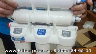 фильтр для воды Novaya Voda Praktic Osmos OU600