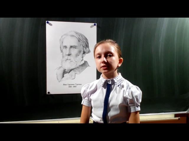 Изображение предпросмотра прочтения – МарияМихайлова читает произведение «Русский язык» И.С.Тургенева