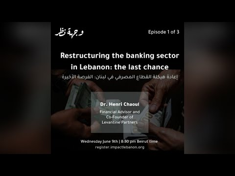 Wijhet Nazar x Sawti - Part 1: Restructuring the banking sector in Lebanon, the last chance