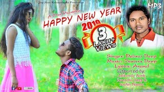 Happy New Year 2019 Debraj Deep New Sambalpuri Song l RKMedia