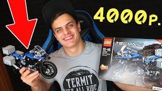 РАСПАКОВКА Lego TECHNIC (№ 42063) за 4000 руб. ► Мой ПОДАРОК на День Рождения