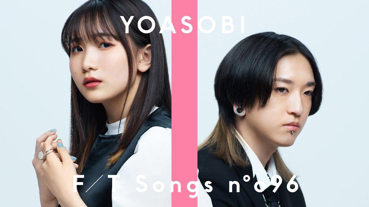 YOASOBI - 群青  / THE FIRST TAKE