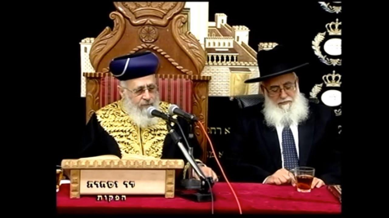 """פרשת אחרי מות- קדושים תשע""""ח - מרן הראש""""ל הרב יצחק יוסף שליט""""א"""