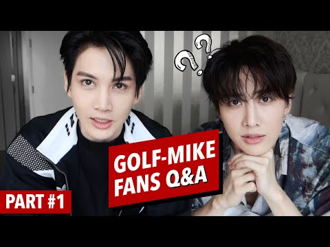 GOLF MIKE FANS Q&A (Part1) เผยเรื่องลับไม่เคยเล่าที่ไหนมาก่อน