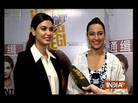 Happy Phirr Bhag Jayegi Sonakshi Sinha Diana Penty Reveal Interesting Facts About The Film