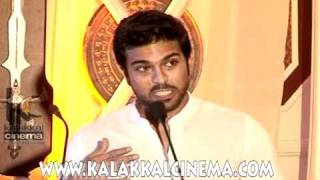 Kamal Haasan, Mani Ratnam and Ram Charan Speech at Maaveeran Audio Launch