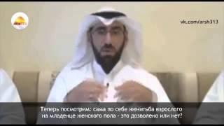 Шейх Закария — «Салафиты» разрешают «секс с младенцем»!
