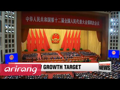 China targets growth of 6.5%-7% this year amid slowdown
