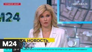 УЕФА перенесет чемпионат Европы на 2021 год из-за коронавируса – СМИ - Москва 24