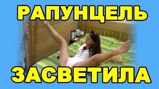 ДОМ 2 НОВОСТИ ЭФИР 9 ФЕВРАЛЯ, ondom2.com