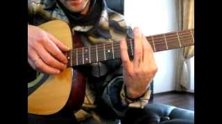 Как играть на гитаре Кузнечика