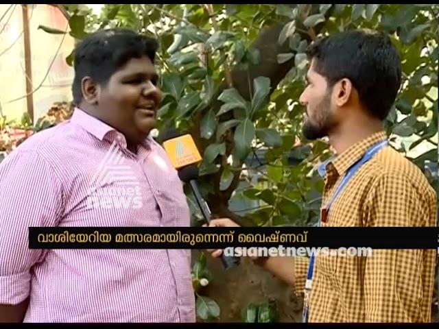 Vaishnav Girish sharing School Kalolsavam experience with Asianet News | 58th School Kalolsavam 2018