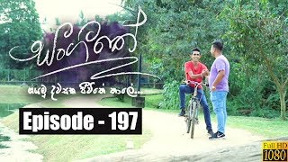 Sangeethe | Episode 197 12th November 2019 Thumbnail
