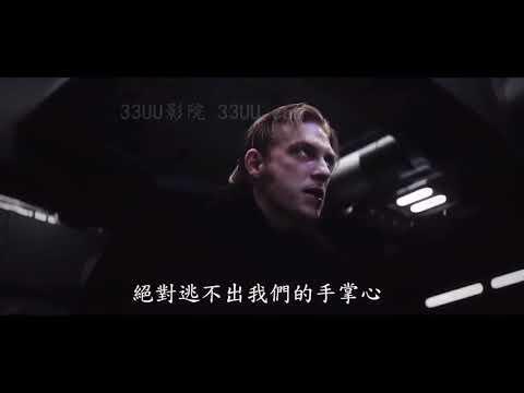 Snoke Scene 1