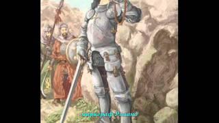 Культура средневекового Запада