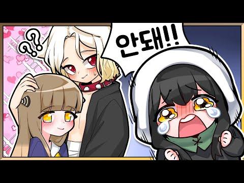 망개 : 난 단즈언니 못줘!!!!!!! (w. 망개, 김봉팔)